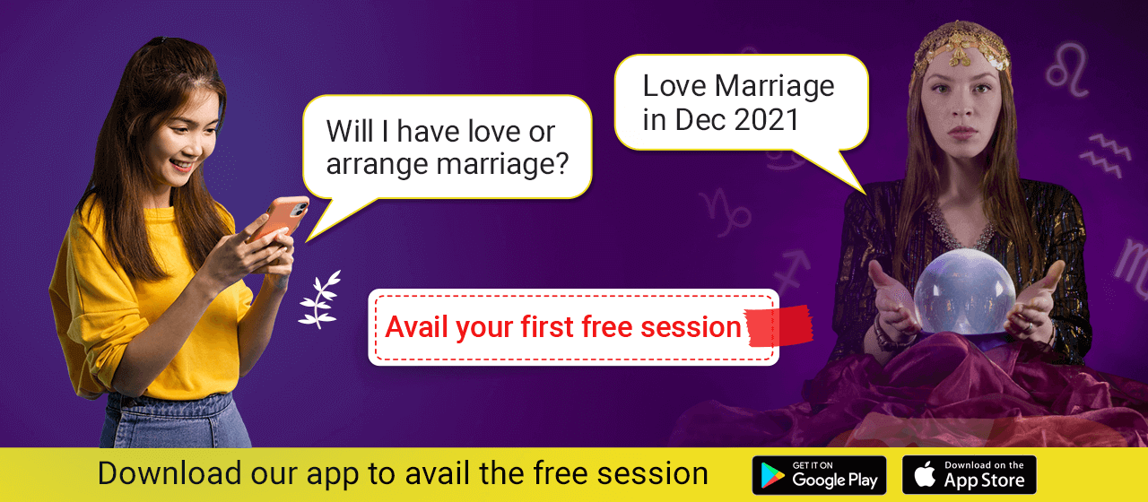 Avail your first free session